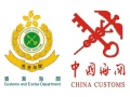 Import and Export customs declaration
